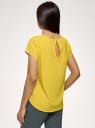Блузка прямого силуэта с коротким рукавом oodji для женщины (желтый), 11411138-3B/48728/5100N