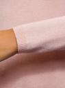 Свитер вязаный базовый oodji #SECTION_NAME# (розовый), 74412005-8B/24514/4000N - вид 5