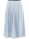 Юбка длинная с контрастным поясом oodji для женщины (синий), 11600379-1/42662/7000N