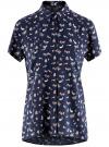 Блузка из вискозы с нагрудными карманами oodji #SECTION_NAME# (синий), 11400391-3B/24681/7912Q