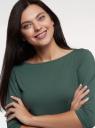 Футболка базовая с рукавом 3/4 oodji для женщины (зеленый), 24211001-5B/45297/6900N