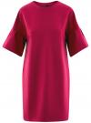Платье прямого силуэта с воланами на рукавах oodji #SECTION_NAME# (красный), 14000172B/48033/4C00N