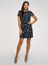 Платье прямое базовое oodji #SECTION_NAME# (черный), 22C01001-1B/45559/2919F - вид 2