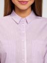 Рубашка приталенная с нагрудными карманами oodji #SECTION_NAME# (фиолетовый), 11403222-4/46440/8010S - вид 4