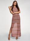 Платье макси с завязкой на поясе oodji #SECTION_NAME# (розовый), 24005138/45509/4749E - вид 2