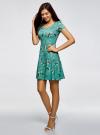 Платье трикотажное с юбкой-трапецией oodji #SECTION_NAME# (зеленый), 14001209-1/42626/6D41U - вид 6