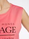 Майка свободного силуэта с надписью oodji для женщины (розовый), 14305027/42820/4D29P