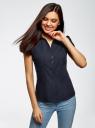 Блузка принтованная из легкой ткани oodji для женщины (синий), 21407022-12/48131/7979D