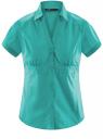 Рубашка с V-образным вырезом и отложным воротником oodji для женщины (бирюзовый), 11402087/35527/7301N