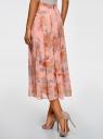 Юбка в складку из струящейся ткани oodji для женщины (розовый), 23G00009B/17358/4070F