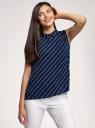 Топ базовый из струящейся ткани oodji для женщины (синий), 14911006B/43414/7912S
