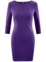 Платье облегающего силуэта на молнии oodji #SECTION_NAME# (фиолетовый), 14001105-6B/46944/8300N
