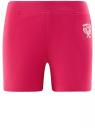 Шорты хлопковые с вышивкой  oodji #SECTION_NAME# (розовый), 17000025-1/48434/4700P