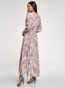 Платье макси на пуговицах oodji для женщины (розовый), 11901148/24681/4A70F