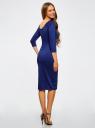 Платье облегающее с вырезом-лодочкой oodji #SECTION_NAME# (синий), 14017001/42376/7500N - вид 3