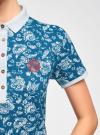 Платье-поло из ткани пике oodji #SECTION_NAME# (синий), 24001118-2/47005/7010E - вид 5