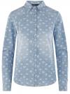 Рубашка джинсовая на кнопках oodji #SECTION_NAME# (синий), 16A09003-2/46361/7012D