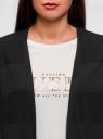 Кардиган удлиненный без застежки oodji для женщины (черный), 63212598/48114/2900N