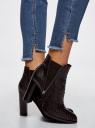 Рваные джинсы skinny  oodji #SECTION_NAME# (синий), 12103151-1/45379/7500W - вид 5
