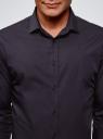 Рубашка базовая приталенного силуэта oodji для мужчины (синий), 3B110012M/23286N/7902N