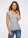 Комплект из трех базовых футболок oodji для женщины (серый), 14711002T3/46157/2000M