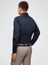 Рубашка хлопковая в мелкую графику oodji #SECTION_NAME# (синий), 3L110335M/19370N/7937G - вид 3