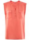 Блузка вискозная с нагрудными карманами oodji #SECTION_NAME# (розовый), 21412132-6B/48756/4300N