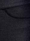 Легинсы с имитацией карманов oodji #SECTION_NAME# (синий), 18702002/45636/7900N - вид 5
