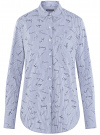 Рубашка принтованная с длинным рукавом oodji #SECTION_NAME# (синий), 13K11022/45202/7910G