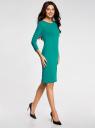 Платье трикотажное с вырезом-капелькой на спине oodji #SECTION_NAME# (зеленый), 24001070-5/15640/6D00N - вид 6