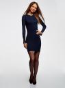 Платье базовое из вискозы с пуговицами на рукаве oodji для женщины (синий), 73912217-1B/33506/7900N