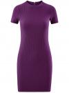 Платье трикотажное с коротким рукавом oodji #SECTION_NAME# (фиолетовый), 14011007B/45262/8000N
