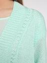 Кардиган ажурный без застежки oodji для женщины (зеленый), 63205159-1/38189/6500N
