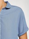 Рубашка из лиоцелла с коротким рукавом oodji #SECTION_NAME# (синий), 16A09002/45490/7500W - вид 5