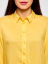 Блузка базовая из вискозы oodji для женщины (желтый), 11411136B/26346/5100N