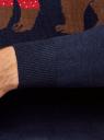 Джемпер вязаный с новогодним узором oodji для мужчины (синий), 4L110055M-1/25365N/7919J