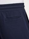 Шорты хлопковые на завязках oodji для мужчины (синий), 5B270022M/48945N/7902N