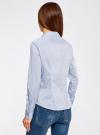 Рубашка приталенная с V-образным вырезом oodji #SECTION_NAME# (синий), 11402092B/42083/7000N - вид 3