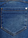 Джинсы skinny пуш-ап oodji для женщины (синий), 12103126B/19603/7500W
