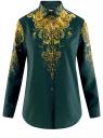 Блузка прямого силуэта с принтом oodji для женщины (зеленый), 21411112/46204/6994E