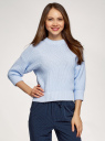 Джемпер свободного силуэта фактурной вязки oodji для женщины (синий), 63803080/18369/7000N