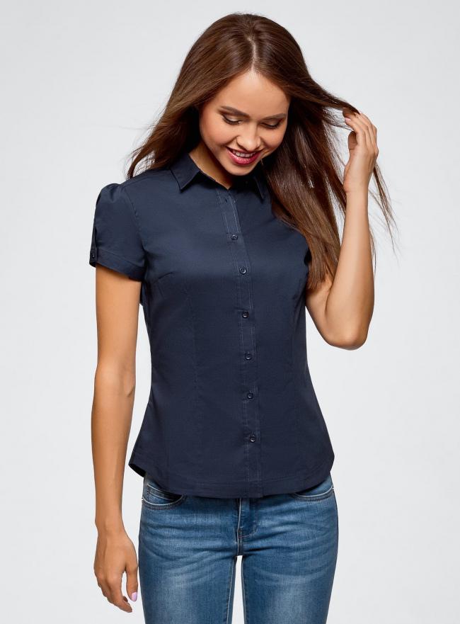 Рубашка хлопковая с коротким рукавом oodji #SECTION_NAME# (синий), 13K01004-1B/14885/7900N