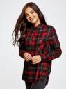Блузка из вискозы с вышивкой на спине oodji для женщины (красный), 11411171/46974/2945C