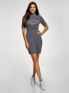 Платье трикотажное с воротником-стойкой oodji #SECTION_NAME# (серый), 14001229-1/47420/2541Z - вид 2