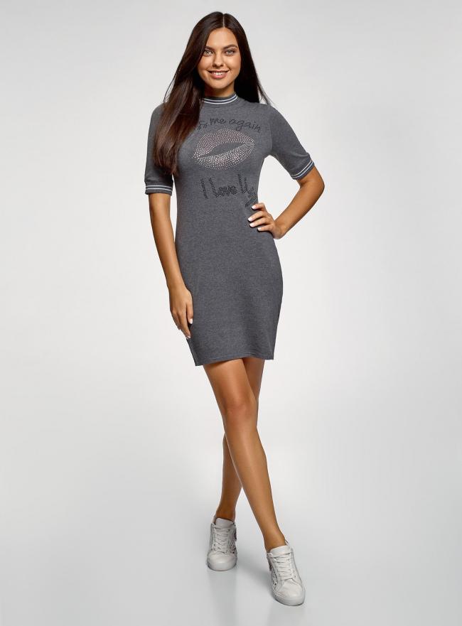 Платье трикотажное с воротником-стойкой oodji #SECTION_NAME# (серый), 14001229-1/47420/2541Z