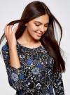 Платье трикотажное с вырезом-капелькой на спине oodji #SECTION_NAME# (черный), 24001070-5/15640/2970F - вид 4