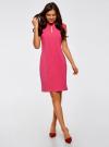 Платье облегающего силуэта с фигурным вырезом oodji #SECTION_NAME# (розовый), 22C12001B/42250/4701N - вид 2