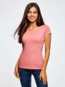Футболка базовая из хлопка oodji для женщины (розовый), 14701008B/46154/4100N