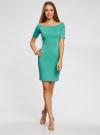Платье трикотажное с вырезом-лодочкой oodji #SECTION_NAME# (зеленый), 14007026-1/37809/6D00N - вид 2