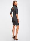Платье вязаное с вырезом-капелькой на спине oodji #SECTION_NAME# (серый), 63912225/46999/2500M - вид 3